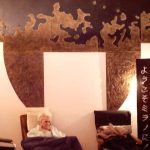 Salvatore Falci, 1990 - 1996, Erba Fontana San Jacopo Firenze, Erbe Bruciata, istallazione domestica a parete